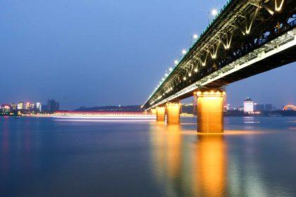 Informacje i ciekawostki o mieście Wuhan w Chinach