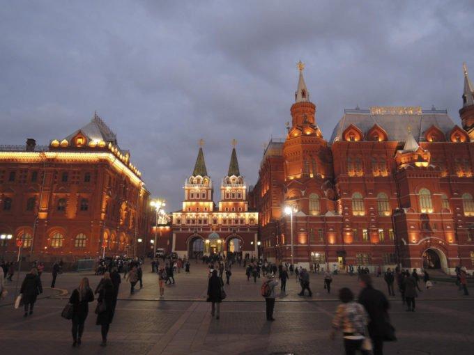 Rosja | Fajne Podróże 4