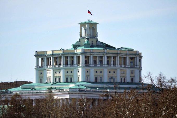 Rosja | Fajne Podróże 24