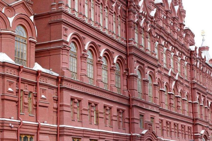 Rosja | Fajne Podróże 26