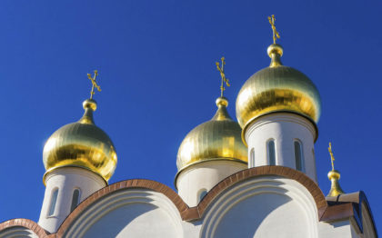 100 fascynujących ciekawostek o Rosji