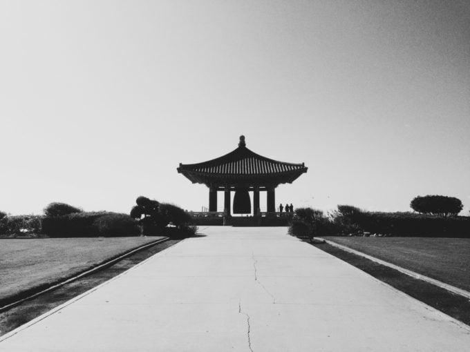 Azja | Fajne Podróże 102