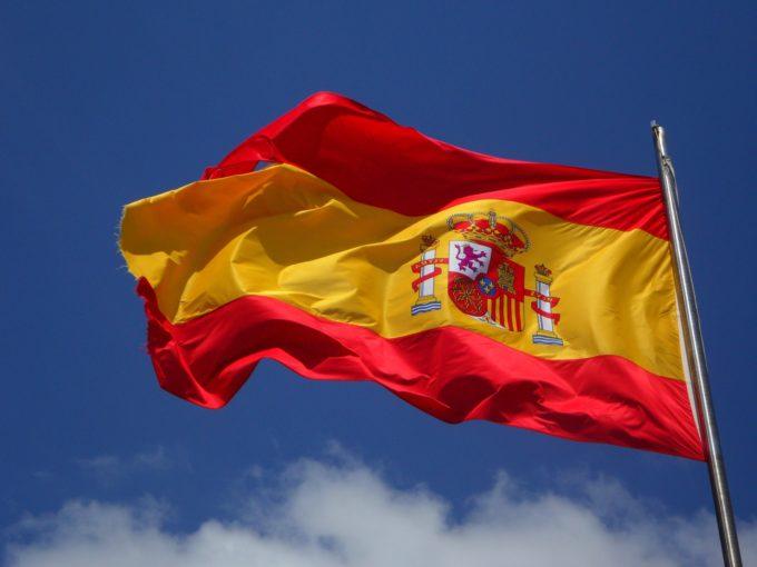 Hiszpania | Fajne Podróże 122