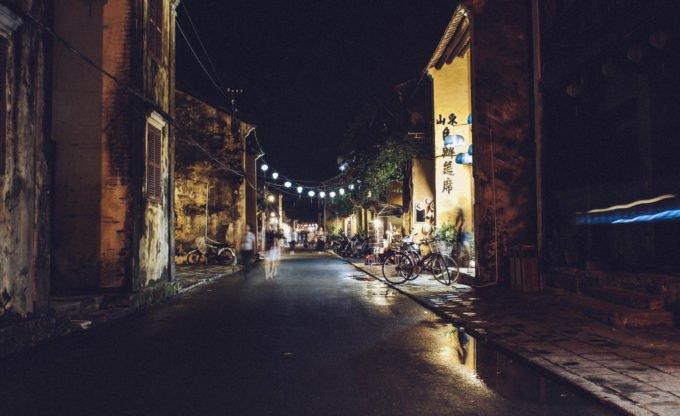 Azja | Fajne Podróże 112