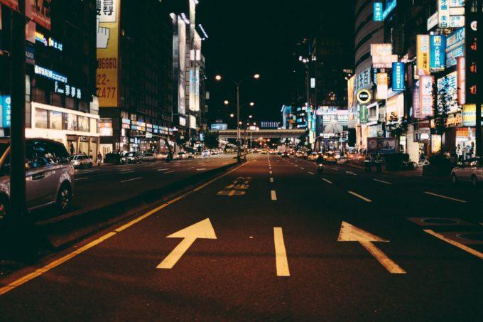Azja | Fajne Podróże 124