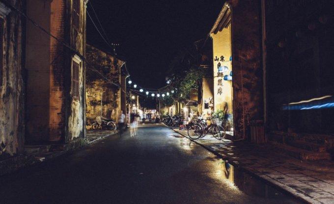 Azja | Fajne Podróże 143