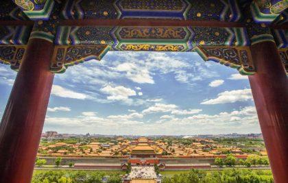 Informacje i ciekawostki o Pekinie