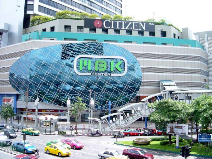 Bangkok centrum handlowe