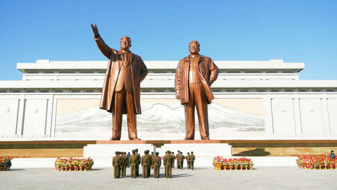 Ciekawostki Korea Północna