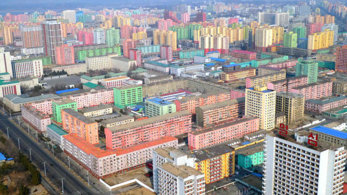 Ciekawostki Korea Północna dla dzieci