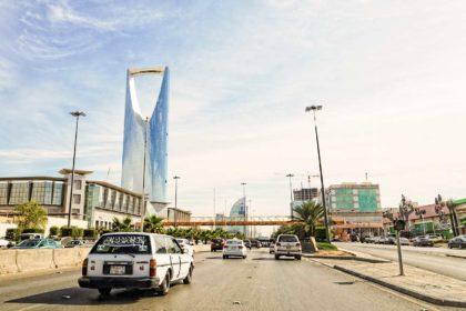 Ciekawostki i informacje o mieście Rijad w Arabii Saudyjskiej