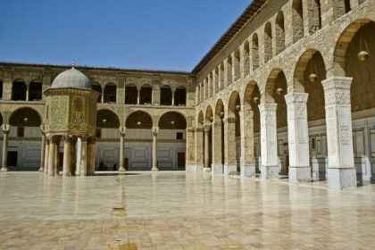 Damaszek - Informacje i zaskakujące ciekawostki
