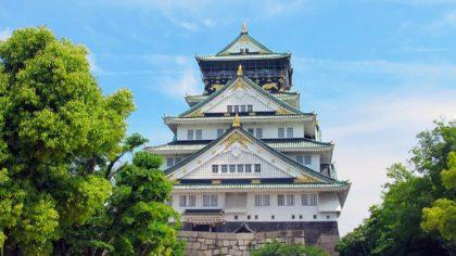 Osaka - Ciekawostki, informacje i fakty o Japońskim mieście
