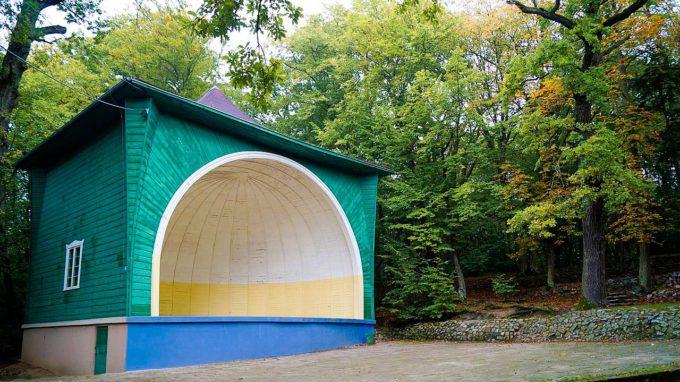 Park Bażantarnia
