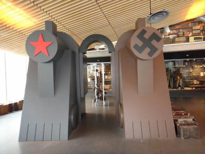 Muzeum Okupacji