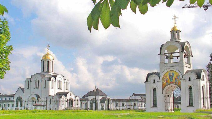 miasto mińsk