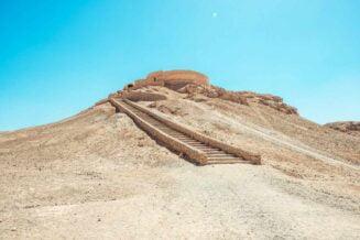 17 Fascynujących Ciekawostek o Starożytnej Persji dla Dzieci